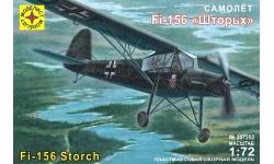 Fi 156C Fieseler, Storch - МОДЕЛИСТ 207252 1/72