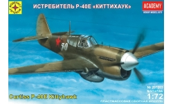 P-40E Curtiss, Warhawk - МОДЕЛИСТ 207263 1/72
