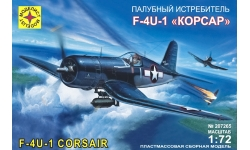 F4U-1A/1D Chance Vought, Corsair - МОДЕЛИСТ 207265 1/72
