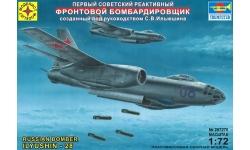 Ил-28 Ильюшин - МОДЕЛИСТ 207270 1/72