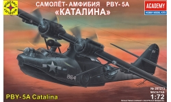 PBY-5A Consolidated, Catalina - МОДЕЛИСТ 207273 1/72