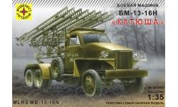 БМ-13Н - МОДЕЛИСТ 303548 1/35