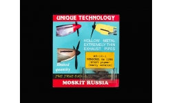 Патрубки выхлопные для Hs 129B Henschel - MOSKIT 48-10-1 1/48