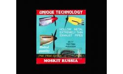 Патрубки выхлопные для TBF/TBM Grumman (GM), Avenger - MOSKIT 48-17 1/48
