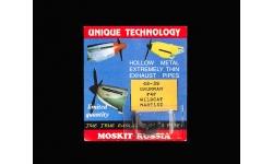 Патрубки выхлопные для F4F Wildact/Martlet Grumman - MOSKIT 48-39 1/48