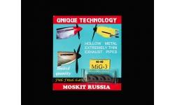 Патрубки выхлопные для МиГ-3 Микоян и Гуревич - MOSKIT 48-48 1/48
