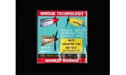 Патрубки выхлопные для F2A Brewster, Buffalo (TAMIYA) - MOSKIT 48-72 1/48