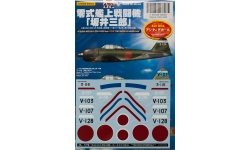 A6M2a Type 11 & A6M2b Type 21 & A6M5c Type 52c Mitsubishi - MYK DESIGN A-72021 1/72. Limited Edition.