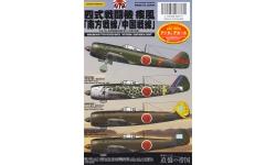 Ki-84-Ia Nakajima, Hayate - MYK DESIGN A-72044 1/72