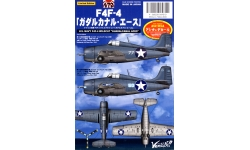 F4F-4 Grumman, Wildcat - MYK DESIGN A-72066 1/72