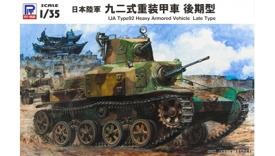 Type 92 Heavy Armored Car, Ishikawajima - PIT-ROAD G-43 1/35