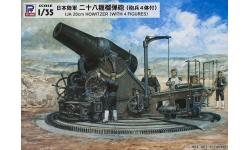 28 cm Howitzer L/10 IJA - PIT-ROAD G-44 1/35