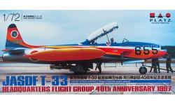 T-33A Lockheed / Kawasaki - PLATZ AC-20 1/72