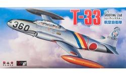 T-33A Lockheed / Kawasaki - PLATZ AC-6 1/72