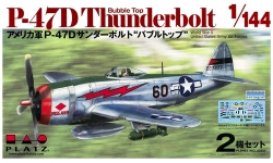 P-47D Republic, Thunderbolt - PLATZ PDR-3 1/144