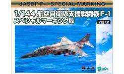 F-1 Mitsubishi - PLATZ PF-13 1/144