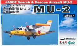 MU-2A/B/S/LR-1 Mitsubishi - PLATZ PF-22 1/144