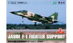 F-1 Mitsubishi - PLATZ PF-25 1/144