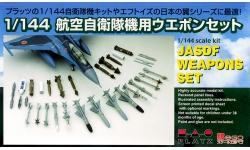 Вооружение самолетов ВВС Сил Самообороны Японии - PLATZ PF-9 1/144