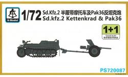 Kleines Kettenkraftrad HK 101, Sd.Kfz. 2, NSU, Kettenkrad / 3.7 cm Pak 36, Rheinmetall - S-MODEL PS720087 1/72