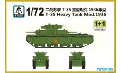 Т-35A - S-MODEL PS720100 1/72