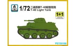 Т-40 - S-MODEL PS720198 1/72