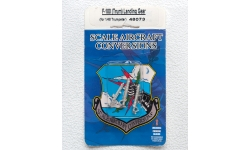 Стойки шасси для F-100 North American Aviation, Super Sabre (TRUMPETER) - SAC 48073 1/48