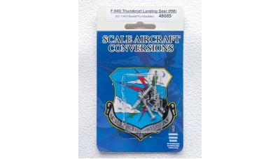 Стойки шасси для F-84G Republic, Thunderjet (REVELL) - SAC 48085 1/48
