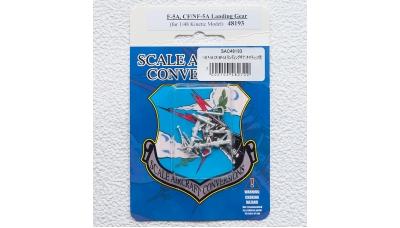 Стойки шасси для F-5A / CF-5A / NF-5A Northrop, Freedom Fighter (KINETIC) - SAC 48193 1/48