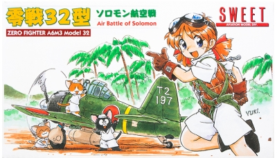 A6M3 Type 32 Mitsubishi - SWEET 14124-1200 1/144