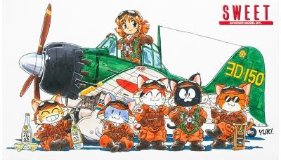 A6M5 & A6M5a Type 52/52a Mitsubishi - SWEET 14127 1/114