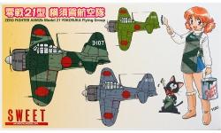 A6M2b Type 21 Mitsubishi - SWEET 14133-1500 1/144