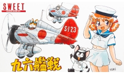 A5M4 Type 24 Mitsubishi - SWEET 14134-2000 1/144