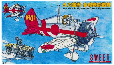 A5M4 Type 24 Mitsubishi - SWEET 14141-2000 1/144
