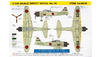 A6M2b Type 21 Mitsubishi - SWEET 14-D016 1/144