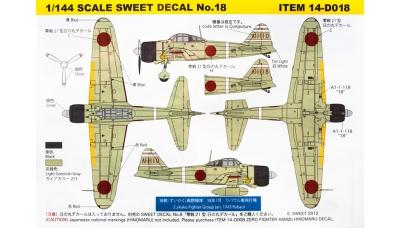 A6M2b Type 21 Mitsubishi - SWEET 14-D018 1/144