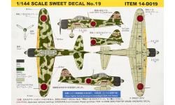 A6M2b Type 21 Mitsubishi - SWEET 14-D019 1/144