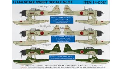 A6M2-N Nakajima - SWEET 14-D021 1/144
