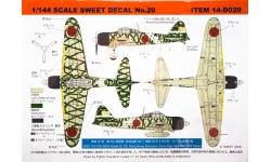 A6M3a Type 22 Mitsubishi - SWEET 14-D029 1/144