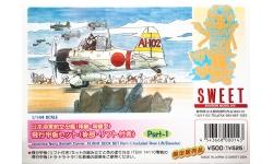 Полетная палуба авианосца Императорского ВМФ Японии - SWEET JNAC FLIGHT DECK SET Part-1 1/144
