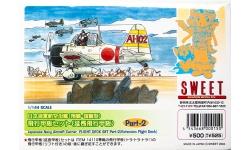 Полетная палуба авианосца Императорского ВМФ Японии - SWEET JNAC FLIGHT DECK SET Part-2 1/144