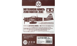 A6M2b Type 21 Mitsubishi - TAMIYA 25165 1/72