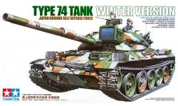 Type 74 MBT Mitsubishi - TAMIYA 35168 1/35