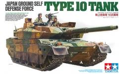 Type 10 MBT Mitsubishi - TAMIYA 35329 1/35