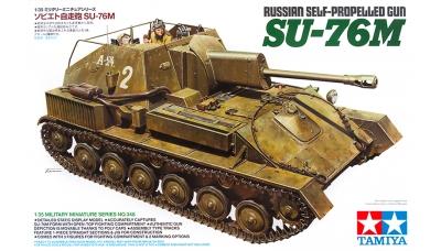 СУ-76М - TAMIYA 35348 1/35