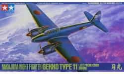 J1N1-S Nakajima, Gekko - TAMIYA 61078 1/48