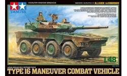 Type 16 Maneuver Combat Vehicle (MCV) Mitsubishi - TAMIYA 32596 1/48