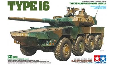 Type 16 Maneuver Combat Vehicle (MCV) Mitsubishi - TAMIYA 35361 1/35