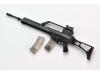 HK G36 Heckler & Koch - TOMYTEC LA034 1/12