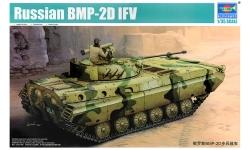 БМП-2Д - TRUMPETER 05585 1/35
